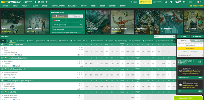 BetWinner is a good looking website where you can easily navigate.
